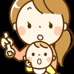 離乳食中の母子