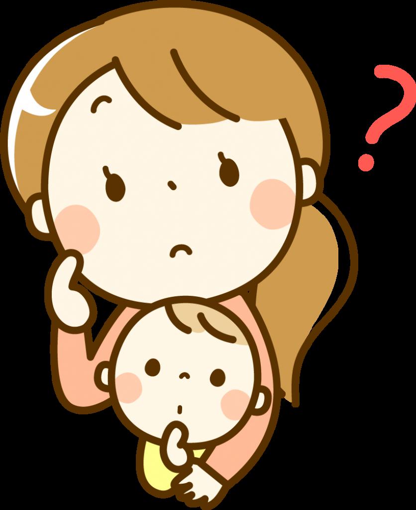 首を傾げる母子