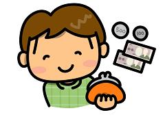 財布を持つ子供