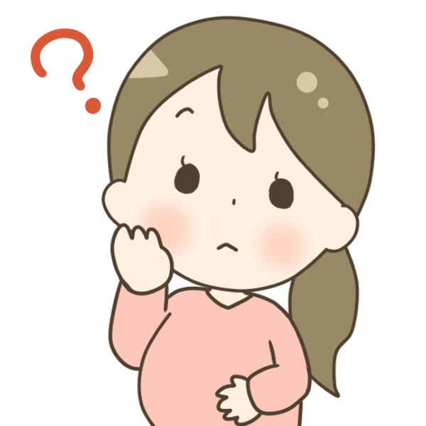 妊婦 疑問