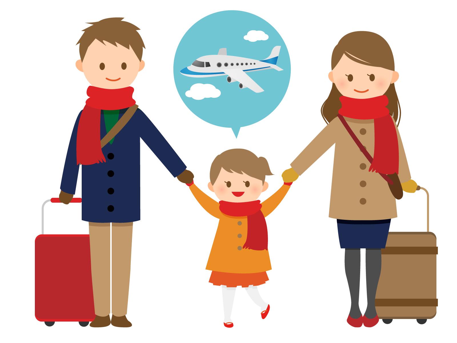 家族 スーツケース 旅行