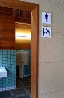ワイワイパークのトイレ