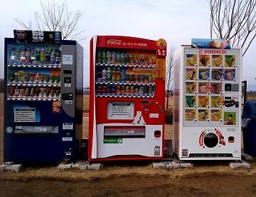 龍峯やまびこ公園の自動販売機