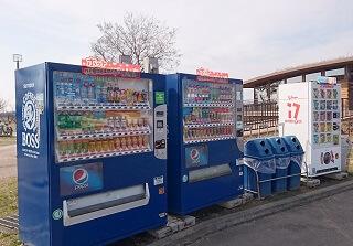 江津湖公園の自動販売機