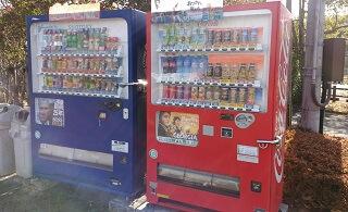 竜北公園の丘の上り自動販売機