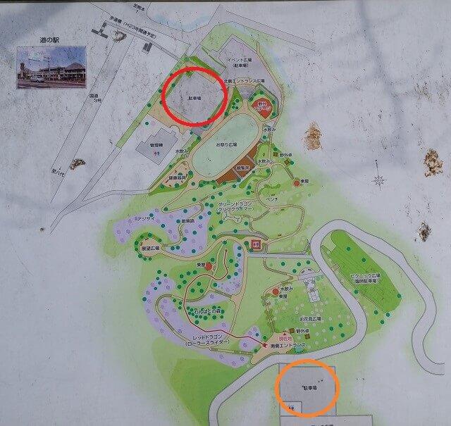 竜北公園の案内図