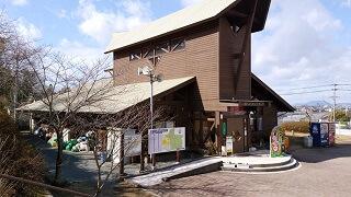 竜北公園の管理棟