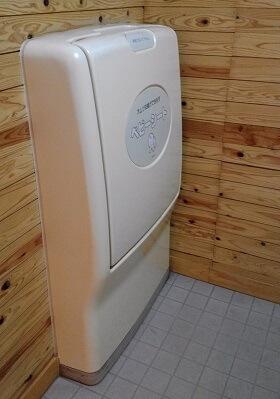 竜北公園の多目的トイレ内のおむつ交換台