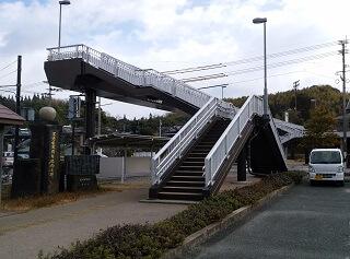 竜北公園と道の駅をつなぐ歩道橋