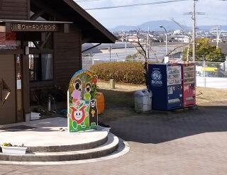 竜北公園の管理棟横の自動販売機