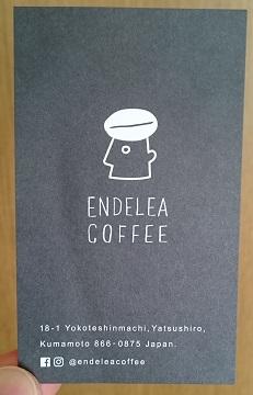 ENDELEA COFFEEのカード